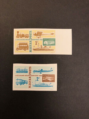 Hungary Scott No. 1752-3 MNH Imperforate Imperf Imp Modes of Transportation