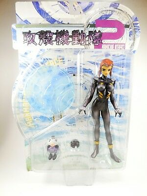 Ghost in the Shell ManMachine Interface 2 Black Suit Koukaku Kidoutai NEW Toycom