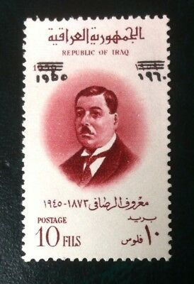 IRAQ 1960 Poet Maroof  Al Rasafi With OVPT  VF MNH Free Shipping to To UK.