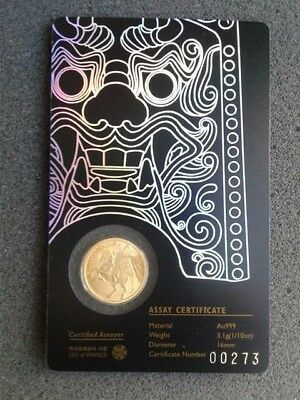 2017 1/10 oz South Korean Chiwoo Cheonwang Gold Medallion Black card
