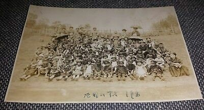 Early 20Th Century Photograph Of A Large Group Of Japanese School? Children