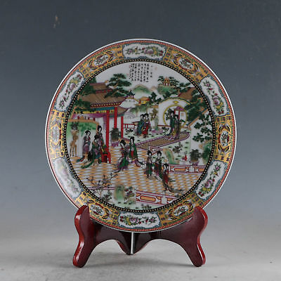 Chinese Porcelain Handmade Beauties Plate Made During The Qianlong Period XPZ065