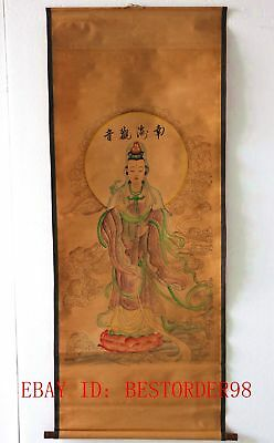 Old Collection Scroll Chinese Painting / Guanyin Bodhisattva   (观音)ZH1019
