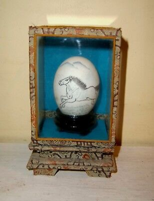 HORSE Painting EGG Glass Display Case Box Vintage 1970 Chinese Art White