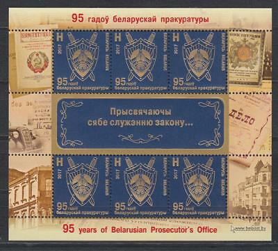 Belarus Weissrussland MNH** 2017 Mi.1199 KB Prosecuters Office 95th Aniv
