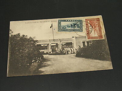 Morocco 1938 Petitjeans picture postcard to France *23282