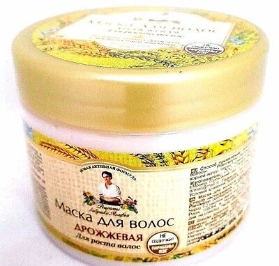 PL/Babushka Agafia Yeast Hair mask, With Activator growth of 300 ml