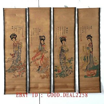 A Set Of 4 Pieces,Old Scroll Chinese Painting:Portrait Of 4 Ancient Beauties