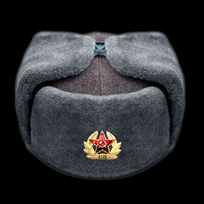 Russian Soviet Grey Military Winter Ushanka Hat With Badge! (62 / Xl / Us 7 3/4)