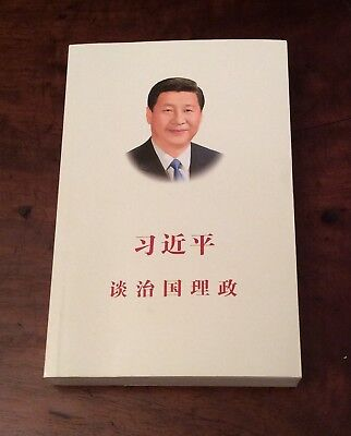 Xi Jinping Governance of China Version Chinois Book in Chinese Chine Taïwan CPC