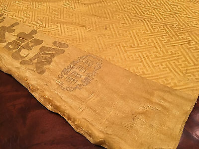 A Rare and Important Chinese Qing Dynasty Imperial Yellow Silk Roll, Marked.