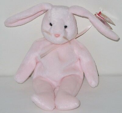 Ty 1996 Hoppity 9 Inches Beanie Original Baby Collection Plush Toy