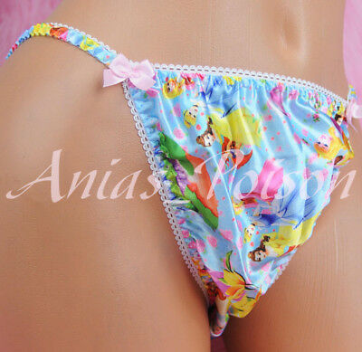6fbb91e07c RARE Girly Princess Print satin string bikini Sissy mens Shiny soft panties  s-xl
