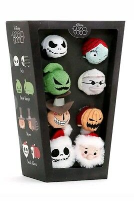 Nightmare Before Christmas Tsum Tsums Box set of 8 Jack Skellington Sally NEW