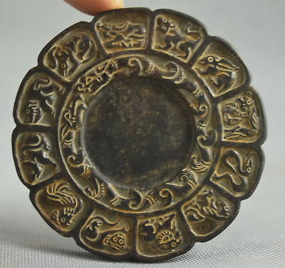Collectable Handwork Decorative Old Jade Carve Chinese Zodiac Exorcism Ink-Stone