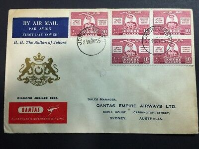 JOHORE MALAYA Cover 1955 Jubilee to Sydney Australia by Airmail. Sultan #156