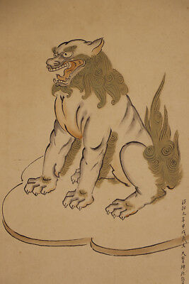 """JAPANESE HANGING SCROLL ART Painting """"Lion"""" Asian antique  #E8786"""