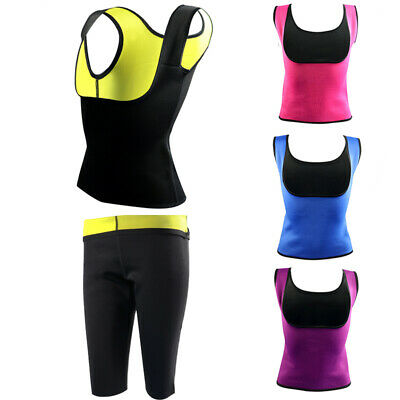 Women Sweat Sauna Body Shaper Slimming Vest Thermo Neoprene Waist Trainer Tops