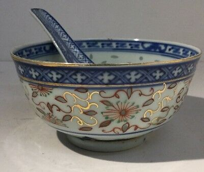 Republic Period Chinese Rice Grain Tea Bowl / Large Bowl & Spoon Hand painted