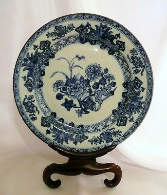 Antique 18th Century Chinese Blue & White Plate + Hongmu Stand