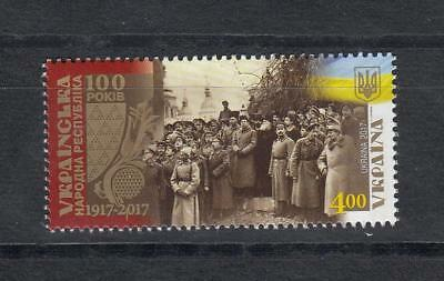 Ukraine MNH** 2017 Mi. 1663 Centenary of Ukrainian Republic