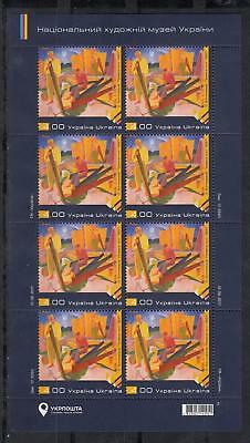 Ukraine MNH** 2017 Mi. 1664 KB Paintings Treasure of Museum