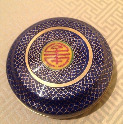 VERY FINE 20th Century Cloisonne Double Sided Box Jar Long Life Good Luck Design