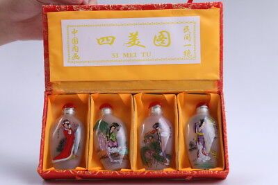 4pc Chinese a bottle with painted designs Glazed snuff bottle  bb96