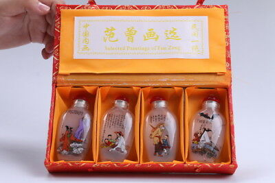 4pc Chinese a bottle with painted designs Glazed snuff bottle  bb97