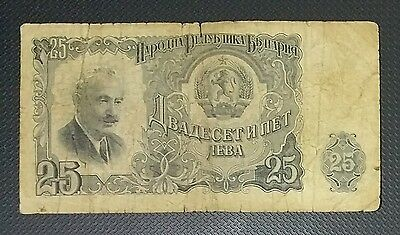 25 leva - BULGARIA - 1951 - banknote paper money bill FREE SHIPPING WORLDWIDE