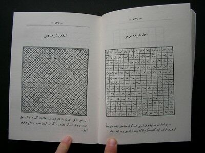 Facsimile Arabic Islam Magic Magical Charm Havass Talisman New Book