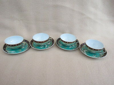 X 4 Antique Vintage Lily Japanese Dragon Decorated Small Cups And Saucers