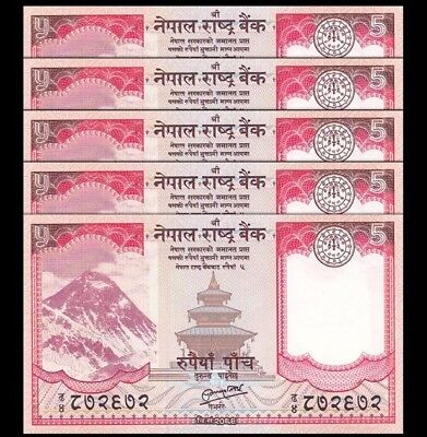 NEPAL 5 Rupees X 5 Pieces (PCS), 2012, P-69, UNC World Currency