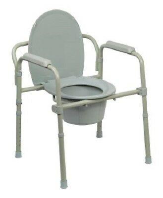 """New McKesson Steel Frame Adjustable Height Commode Chair 15.5"""" to 21.75"""", Each"""