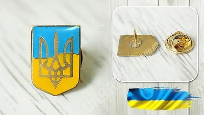 Ukrainian National Country Flag Lapel Pin Tryzub Trident Metal Coat of Arms