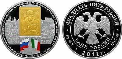 25 Rubel Russland PP 5 Oz Silber, 3/20 Oz Gold 2011 Italian-Russian Year Proof