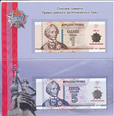 Moldova - local money for Transnistria - 1 + 5 Rub. 2017 UNC 100 Jahre im Folder