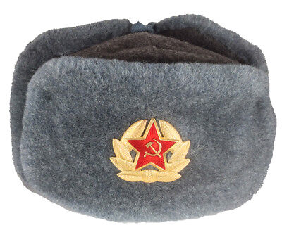 5b14bce7824 USSR VINTAGE RUSSIAN Army Ushanka Winter Hat