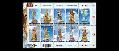 2017 Malta Maltese Festa Series - The Assumption Of Our Lady MN/H SG1980/1989 VF