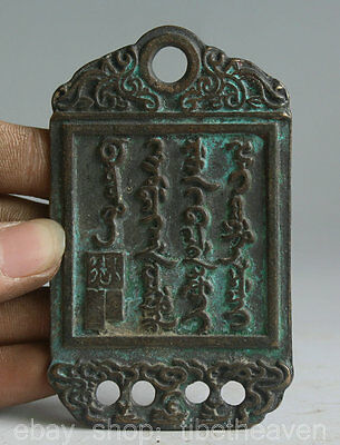 "4"" Old Tibet Purple Bronze Rectangle Tibetan Word Token Waist Tag Amulet Pendant"