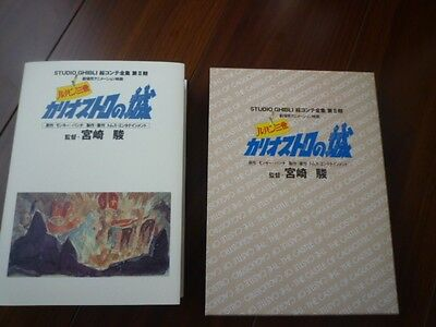 The Castle of Cagliostro Lupin the 3rd Ghibli Storyboardsart book JAPAN ANIME