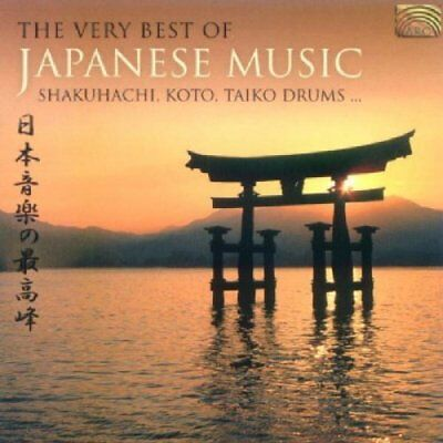Various Artists-The Very Best of Japanese Music  (US IMPORT)  CD NEW