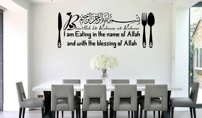 Islamic Wall Art Stickers Eating In The Name Of Allah Diningarea Decal Bismillah