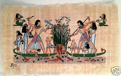 Papyrus Painting From Egyptian Art Caravan of The Royal Prince