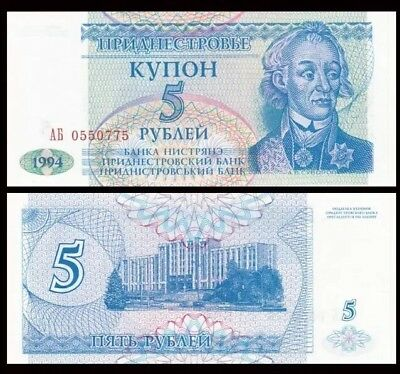 TRANSNISTRIA 5 Rubles Rublei, 1994, P-17, UNC World Currency