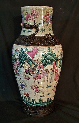 HUGE Antique 19thC Chinese Porcelain & Bronze Crackle Famille Rose Palace Vase