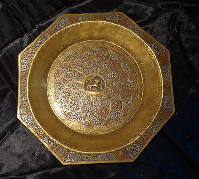Extremely Rare Persian /Damascus - plate / tray / wall decoration.
