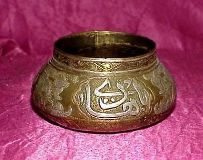 A high quality silver inlaid brass Islamic antique bowl