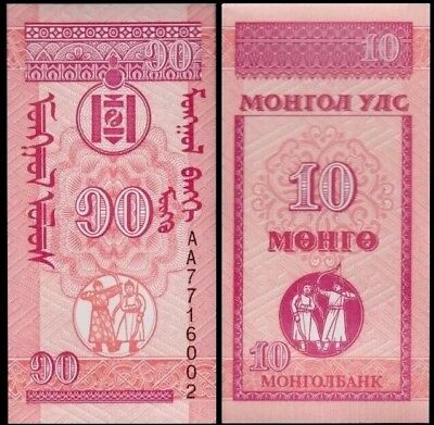 MONGOLIA 10 Mongo, 1993, P-49, UNC World Currency