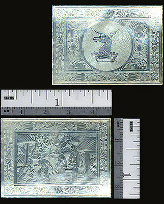 DONKEY ROYAL CREST c.1780 SQU. CHINESE MOTHER O'PEARL GAMING COUNTER Very Fine